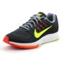 נעלי נייק לגברים Nike Air Structure 18 - שחור