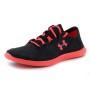נעלי אנדר ארמור לנשים Under Armour GGS StudioLux - שחור