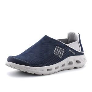 נעלי קולומביה לגברים Columbia Ventslip II - כחול כהה