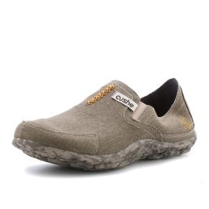 נעלי קושי לגברים Cushe M Slipper - בז'
