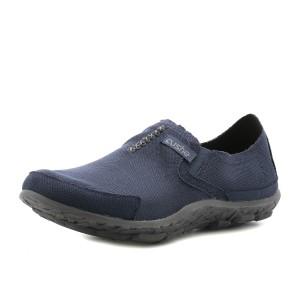 נעלי קושי לגברים Cushe M Slipper - כחול כהה
