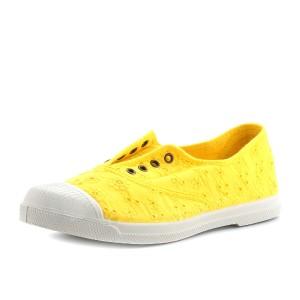 נעלי נטורל וורלד לנשים Natural World 120 - צהוב