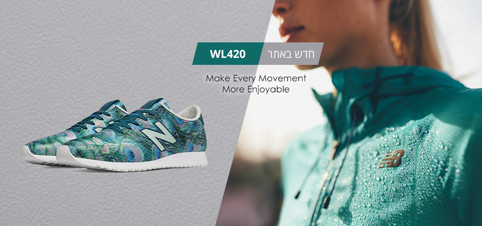 new_balance_brand_page_women_banner1