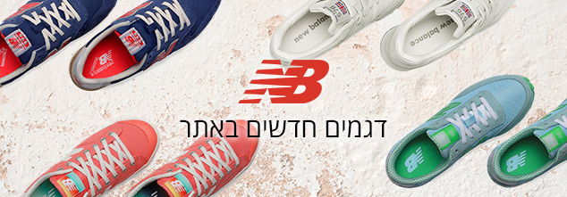 ‏‏hp_medium_banner_new_balance
