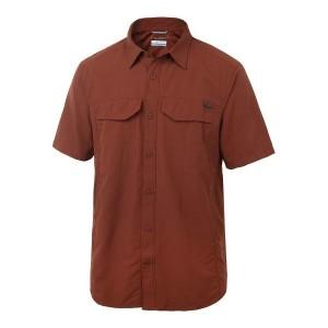 מוצרי קולומביה לגברים Columbia Silver Ridge Short Sleeve - חום