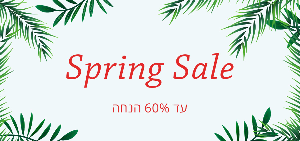 hp_spring_sale_large_banner (1)