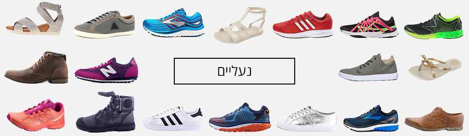 sale_page_NEW_banner