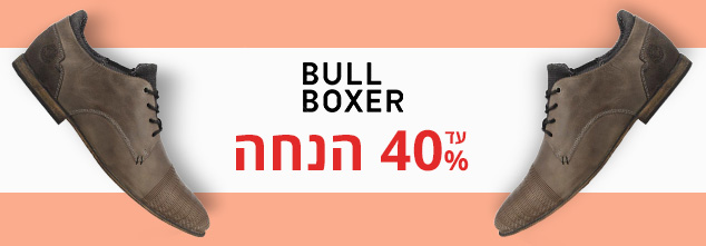 hp_medium_banner_bullboxer_men