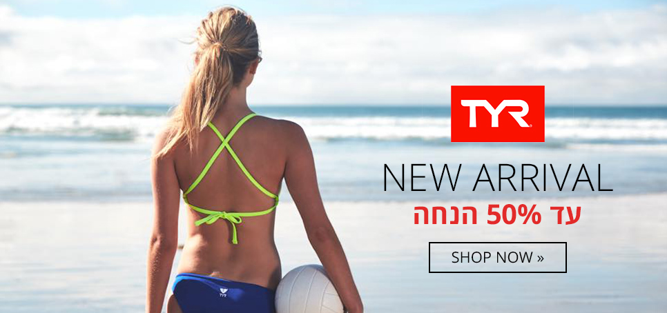 TYR_hp_large_banner_women_NEW