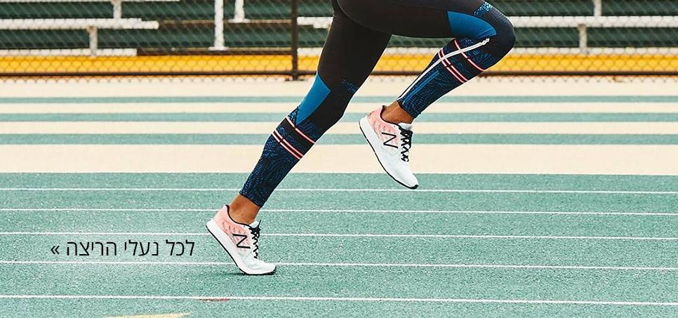 running_page_women_NEW_banner1