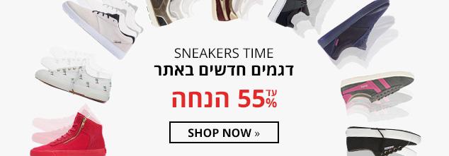 hp_medium_banner_sneakers_general