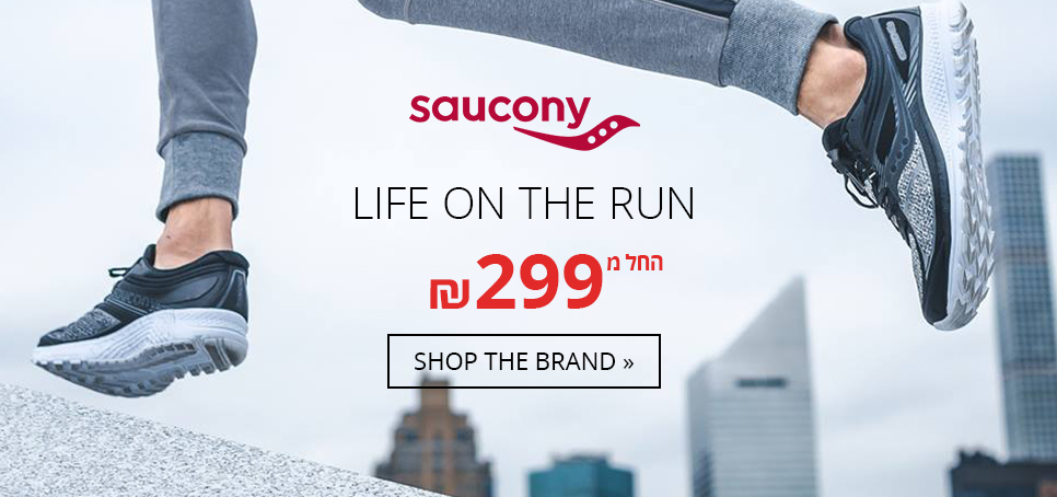 saucony_hp_large_banner_men