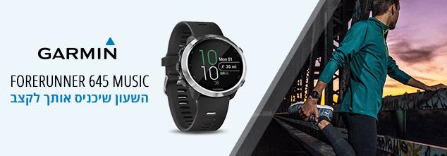 watches_hp_medium_banner_sale_2